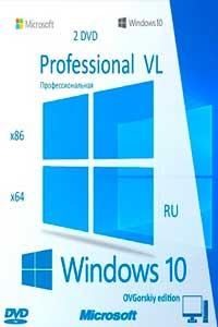 Ovgorskiy Windows 10 скачать торрент