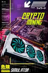 Crypto Mining Simulator скачать торрент