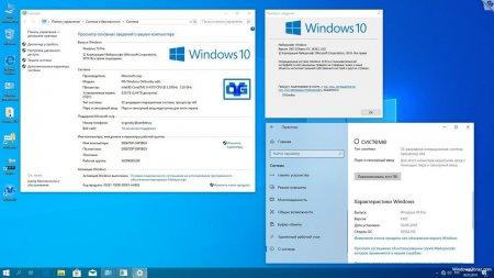 Windows 10 Pro 32 bit скачать торрент