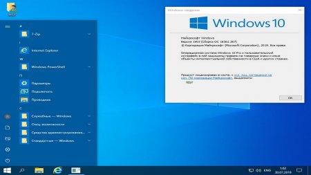 Windows 10 Pro 64 bit скачать торрент