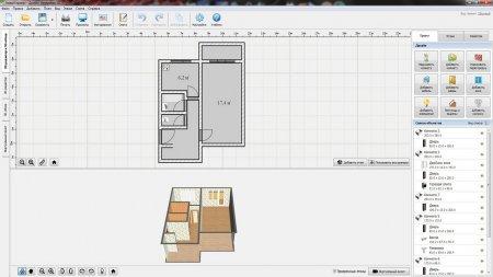 Дизайн Интерьера 3D скачать торрент