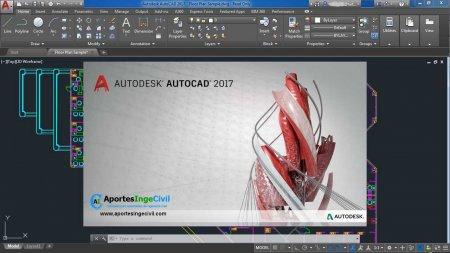 AutoCAD 2017 скачать торрент