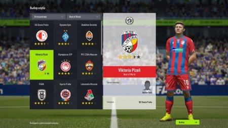 FIFA Online 4 скачать торрент