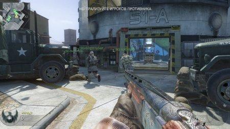 Call of Duty 7 скачать торрент