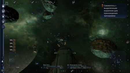X3: Terran War Pack скачать торрент