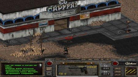 Fallout of Nevada скачать торрент
