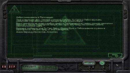 Hitman Codename 47 скачать торрент