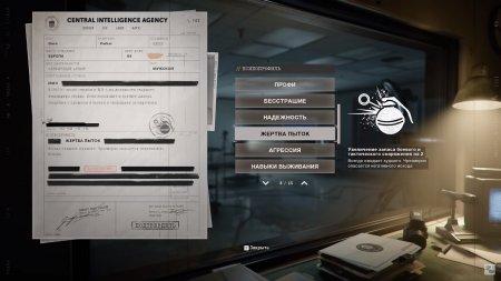 Call of Duty Black Ops Cold War Механики скачать торрент