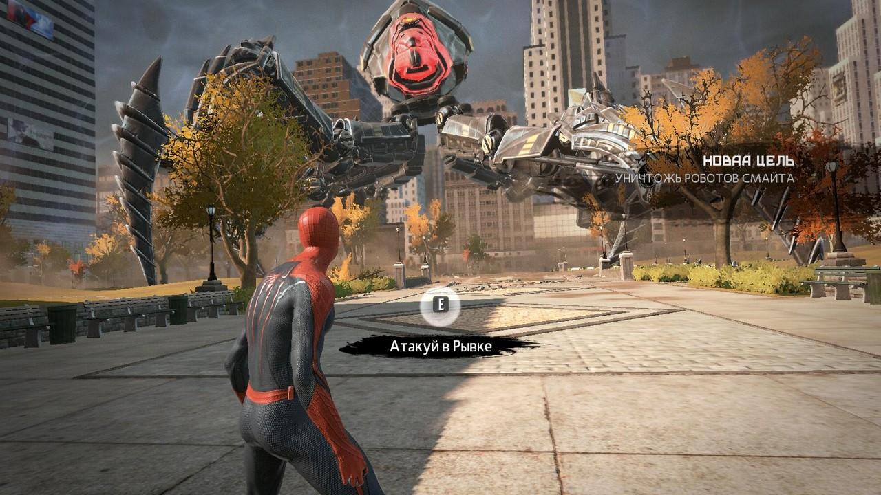 the amazing spider-man не запускается на windows 10