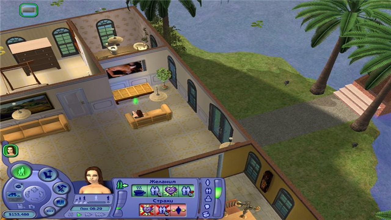 The of sims 2 erotic of dreams