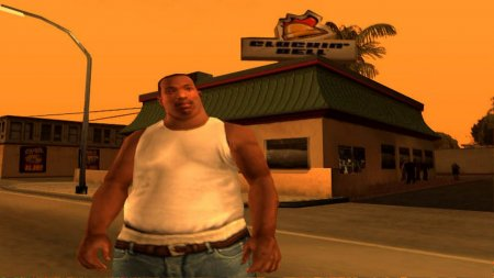 GTA San Andreas - Hot Coffee