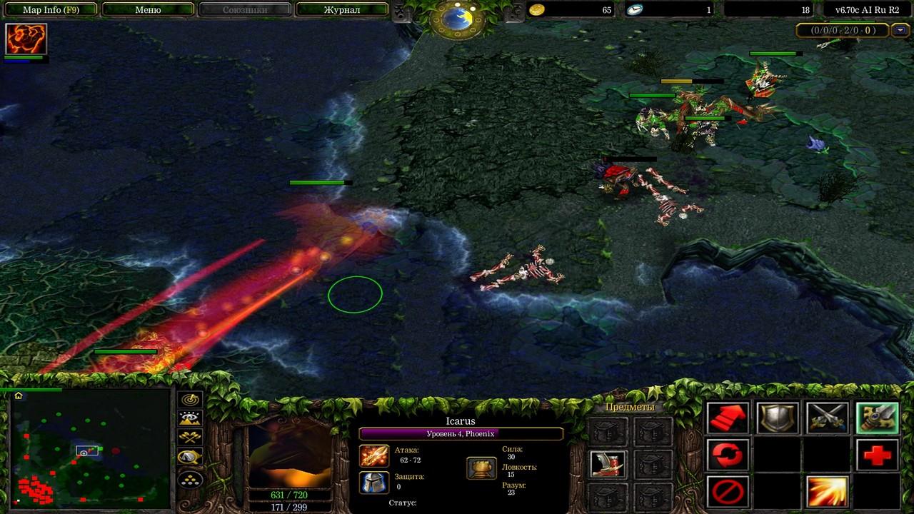 Warcraft 3 Frozen Throne 1 28 A Skachat Torrent