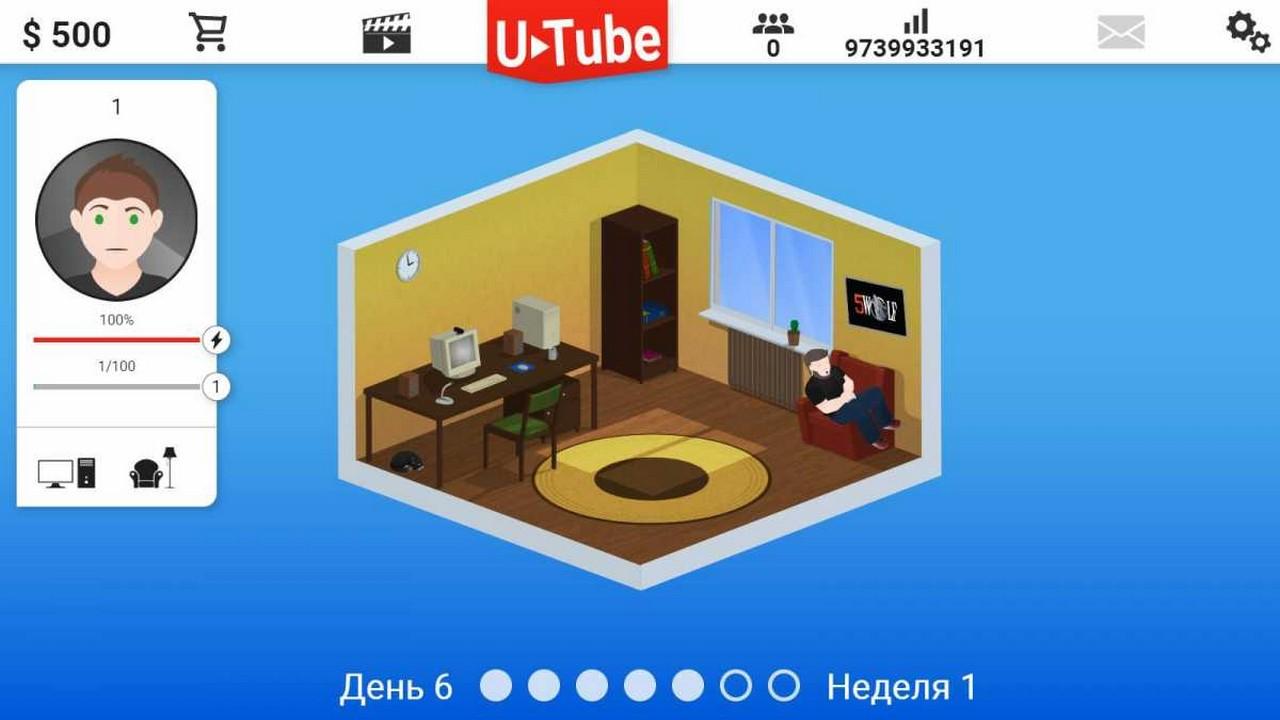 The room two скачать на андроид на русском.