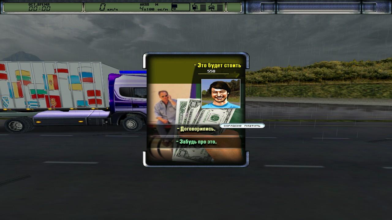 Дальнобойщики 2 игра скачать торрент, полная русская версия бесплатно.